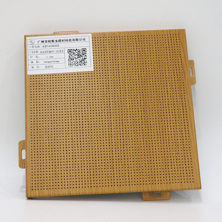 Perforated Wooden Grain External Wall Cladding Weather Resistant